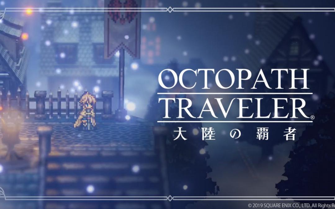 Octopath Traveler débarque sur smartphone !