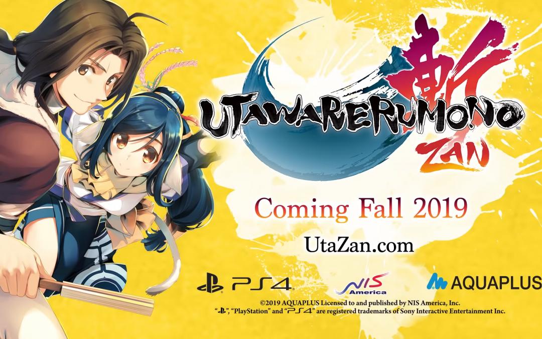 Utawarerumono: Zan débarquera en Europe sur PS4 !