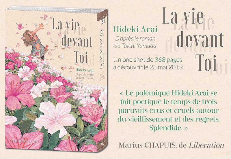 Le retour d'Hideki Arai chez Akata avec la vie devant toi !