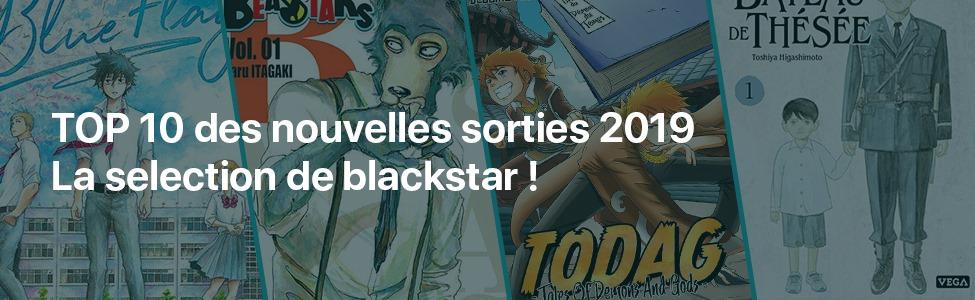Top 10 des nouvelles sorties 2019 : la sélection de Blackstar !