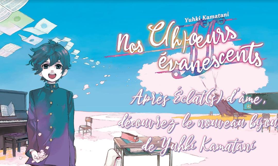 Chronique : Nos c(h)œurs évanescents de Yuhki Kamatani !