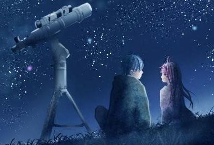 Chronique : Par-delà les étoiles…