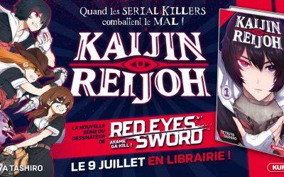 Kaijin Reijoh, désirs sexuels et combats cruels !