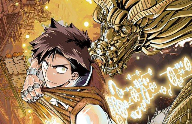 Chronique : Dragon Metropolis édité chez Chattochatto !