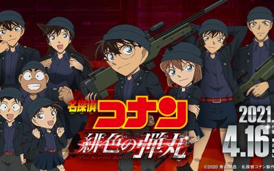 Chronique Ciné : Detective Conan – The Scarlet Bullet !